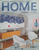 Home Journal《美好家居》(香港) 杂志