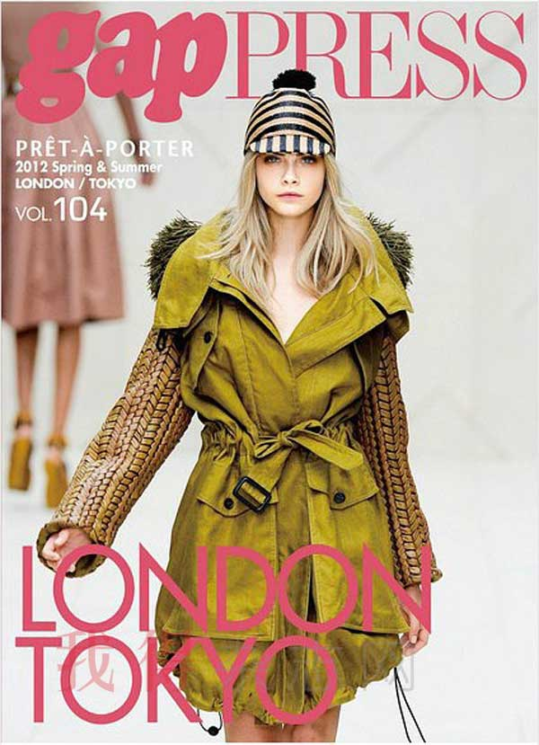 《Pret A Porter(GAP PRESS COLLECTIONS)日文女性时尚杂志》杂志